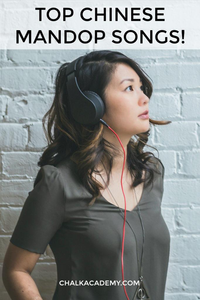 popular Chinese Mandopop music for teens
