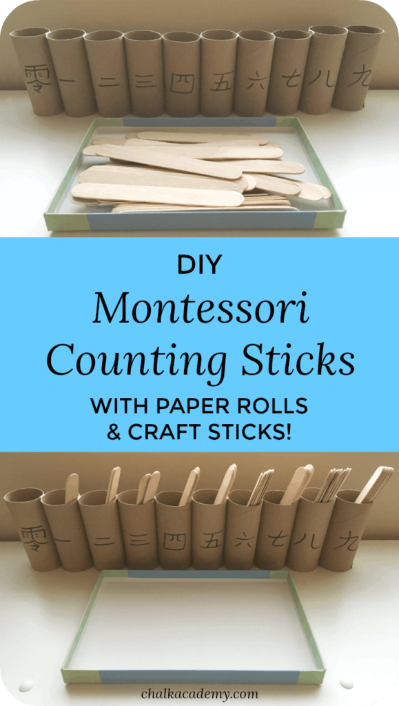 DIY Montessori Counting Spindles with Paper Rolls & Craft Sticks!