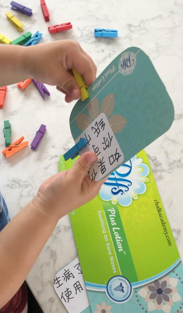 Kids' activity made from cardboard tissue box