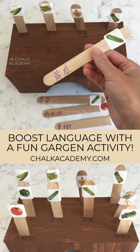 Boost language and literacy skills with a fun gardening activity -veggie craft sticks and slots fine motor activity