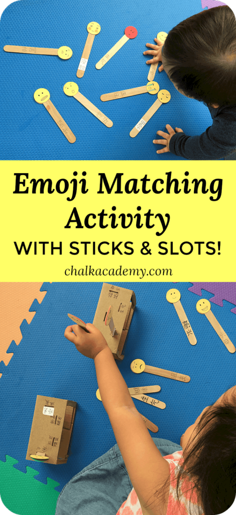 Emoji emotions matching activity sticks and cardboard slots