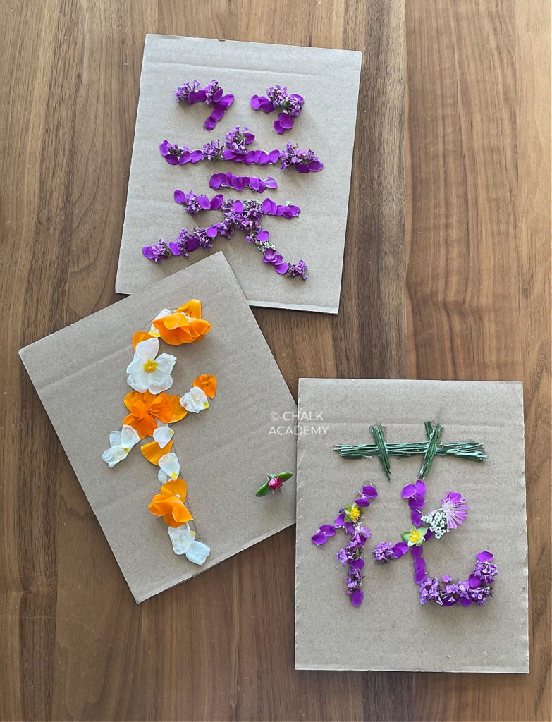 Using grass and flowers to write words in Chinese, English, and Korean