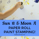 Sun & Moon Paper Roll Paint Stamp Activity
