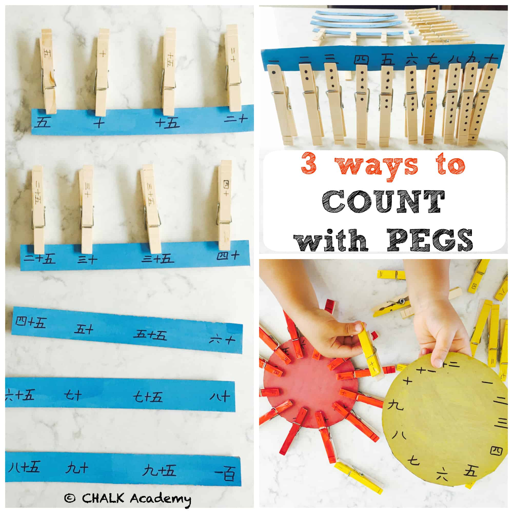 Number Matching With Pegs – 3 Easy Ways