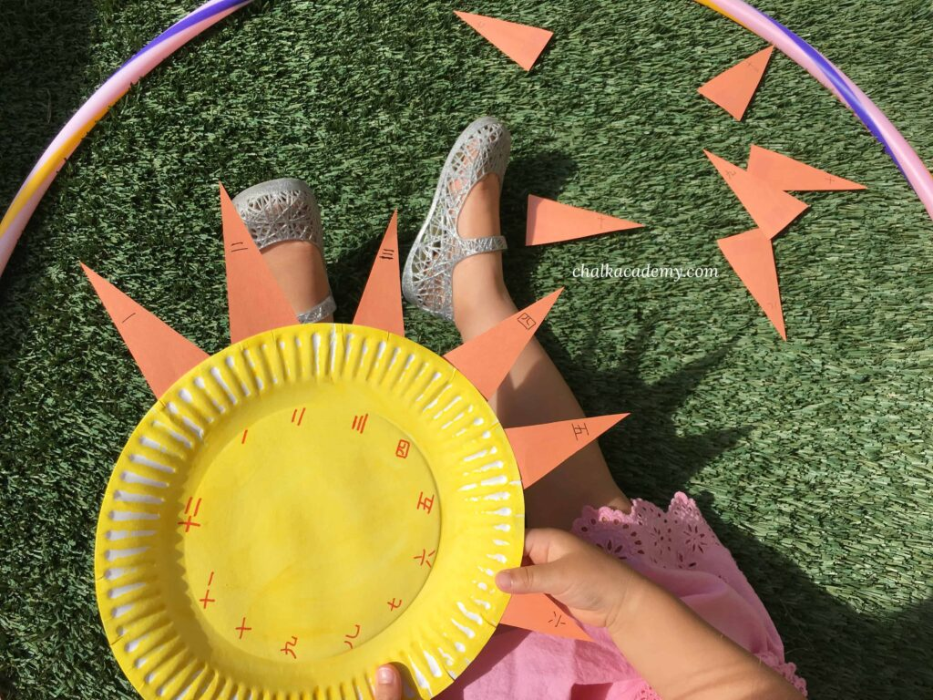 Number Matching Paper Plate Sun - Fun Counting Activity for Kids!