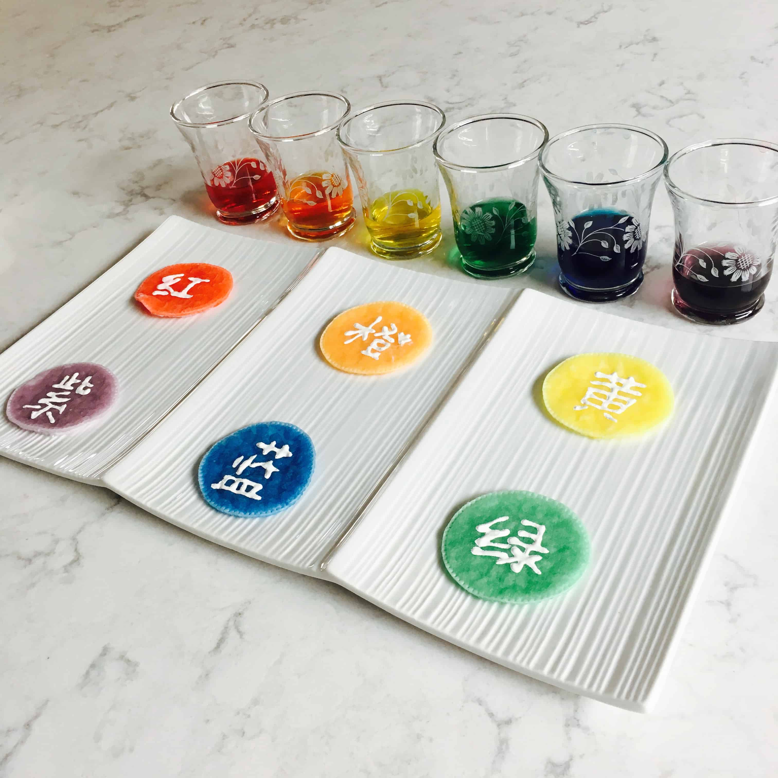 Mystery Color Transfer and Sight Word Magic Activity