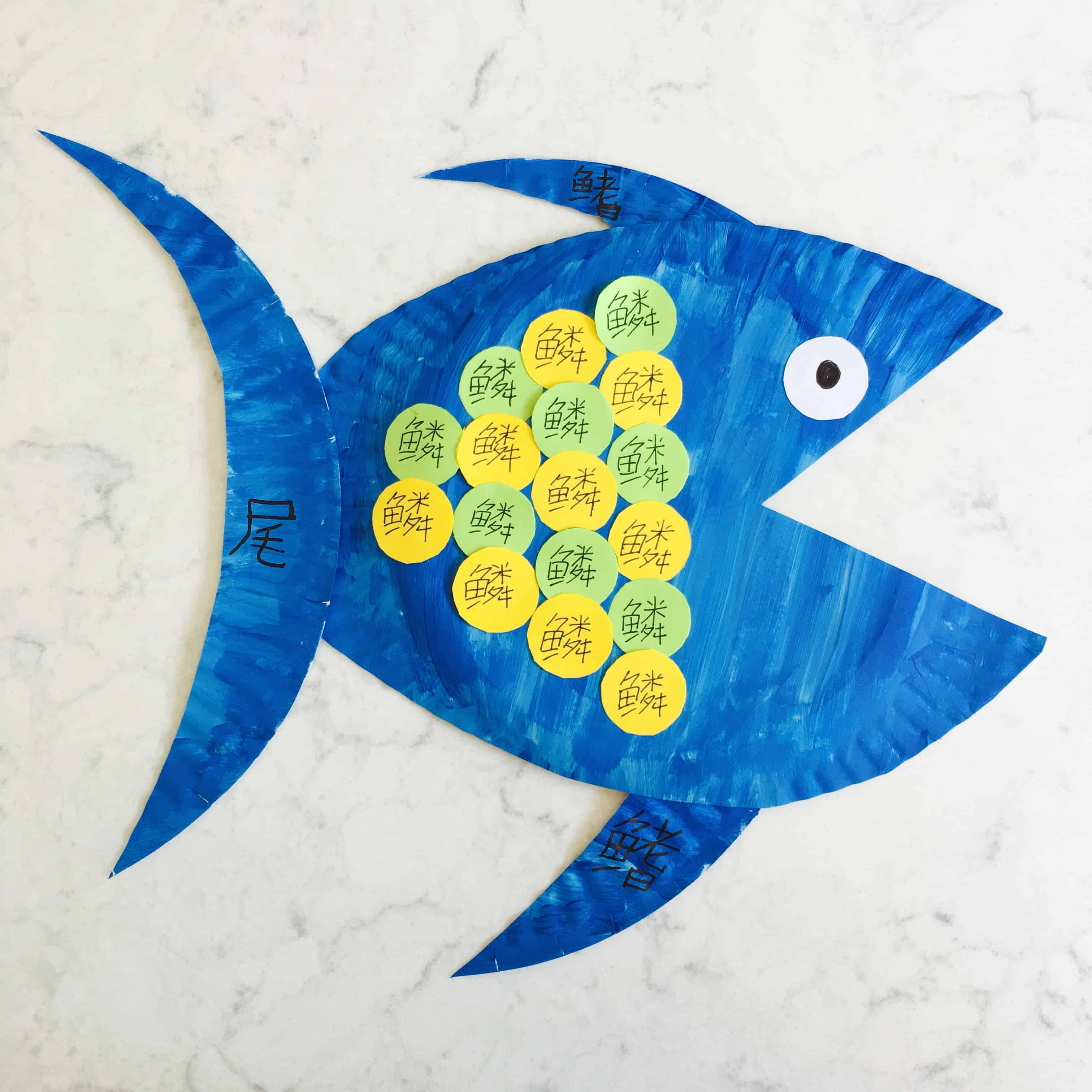 Fish Anatomy Paper Plate Craft – Fun Learning Activity for Kids!