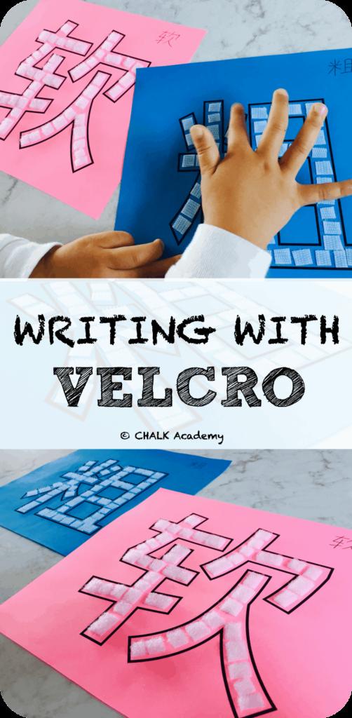 Velcro activity