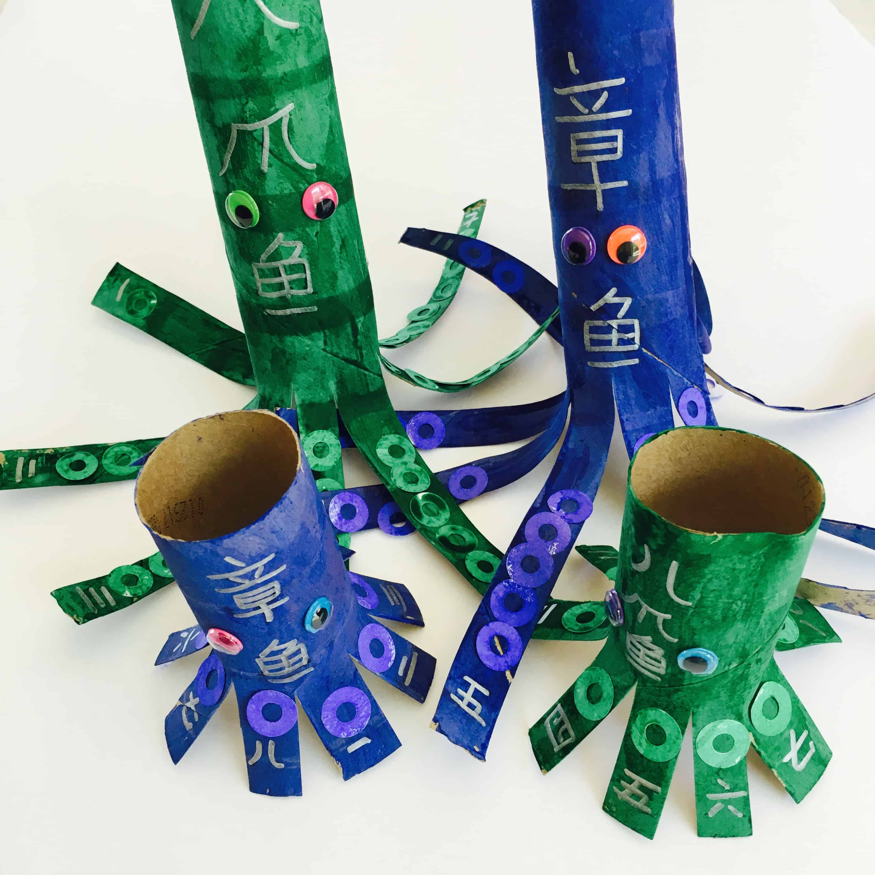 Cardboard Roll Octopus: A Chinese Counting Activity