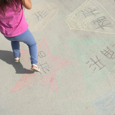 Bilingual Shape Jumping!  Fun Outdoor Chinese and English Learning! (VIDEO)