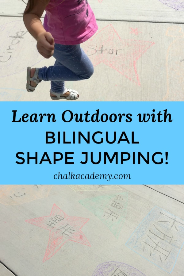 Learn Outdoors with Bilingual Shape Jumping!