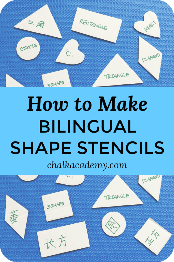 How to make bilingual cardboard shape templates