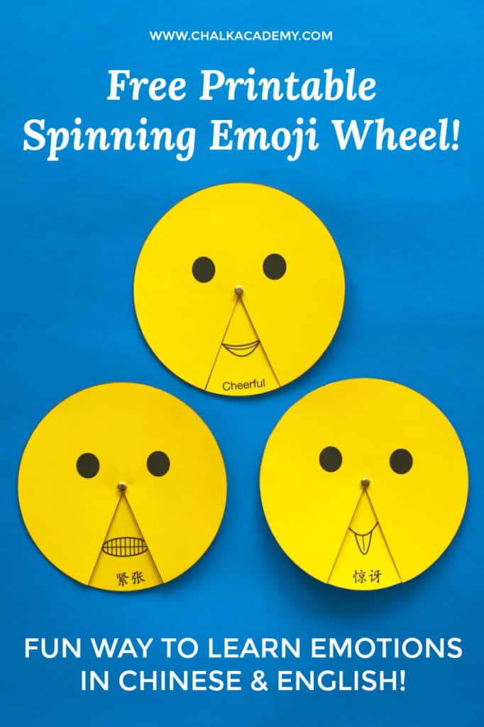 Spinning Emoji Emotions Wheel - Free Printable in English and Chinese