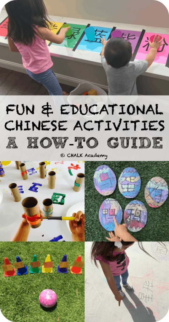 Hands-on Chinese activities for kids