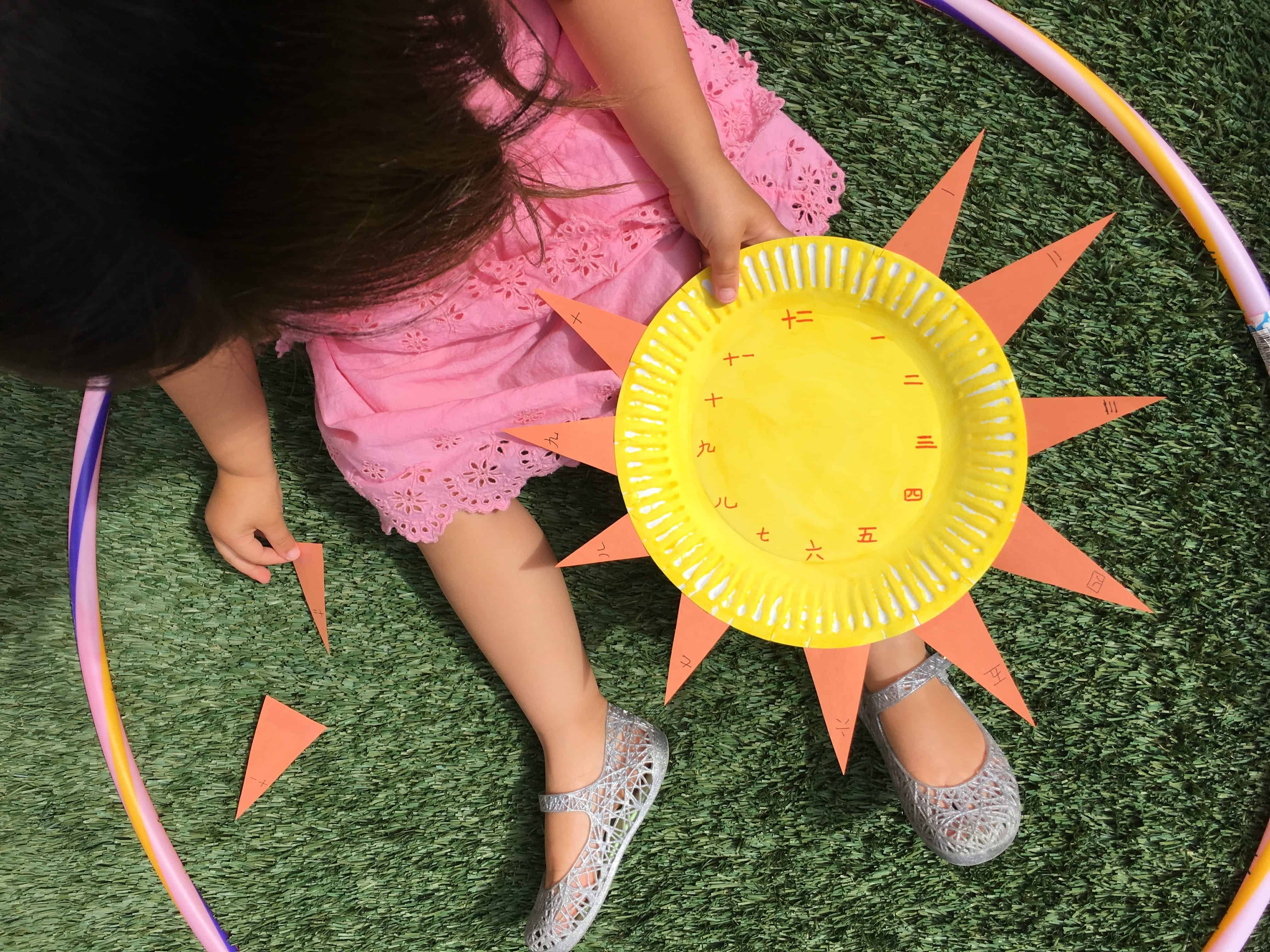 Number Matching Paper Plate Sun – Fun Counting Activity for Kids!