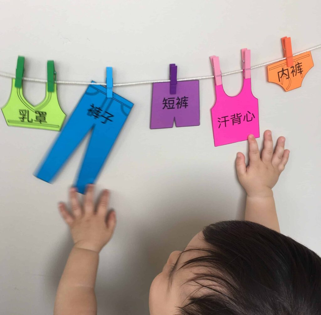 Looking at colorful clothes with Chinese characters hanging on a clothesline