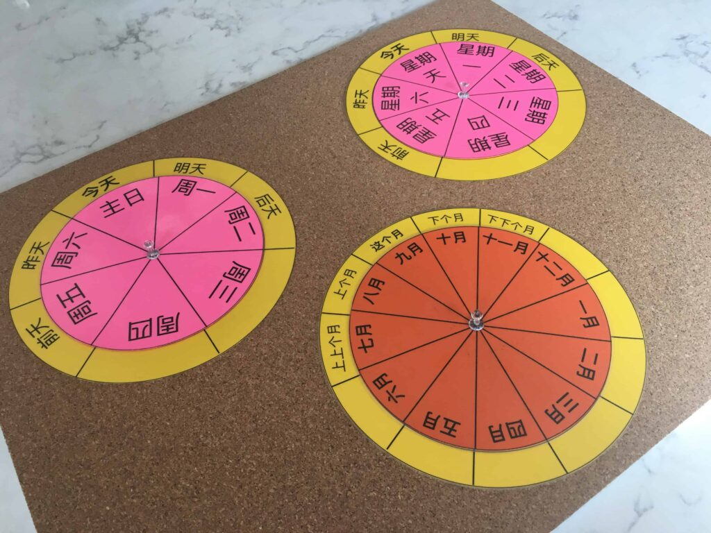 Calendar Wheels: Free Printable in Simplified and Traditional Chinese that teaches days of the week and months of the year