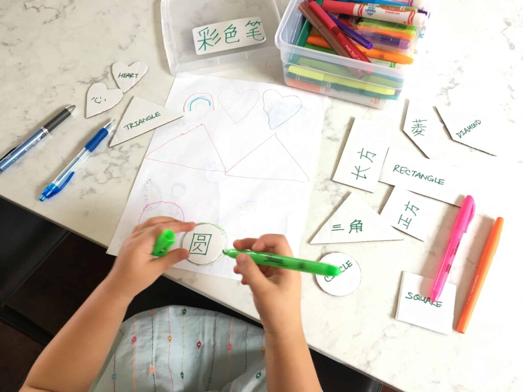 Child tracing bilingual circle shape template