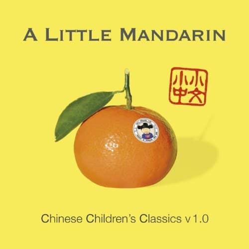 A Little Mandarin - Chinese music for children