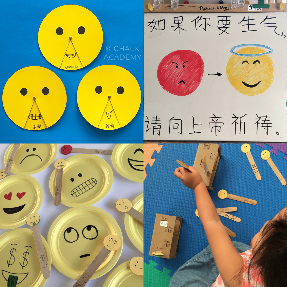 5 Fun Emotions Emoji Activities in English and Chinese (Free Printable)