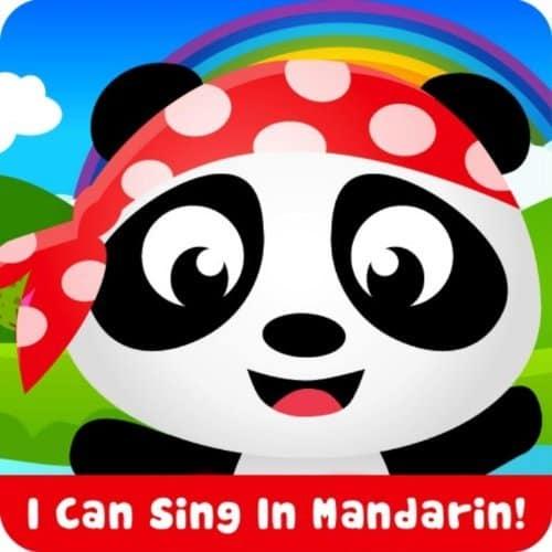 I can sing in mandarin