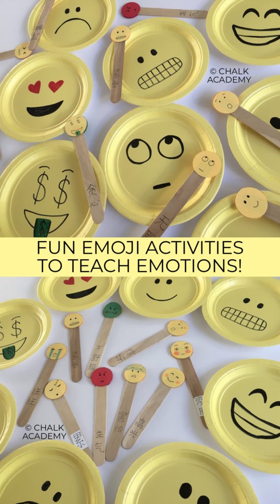emoji paper plates - fun and cute way for kids to learn about emotions