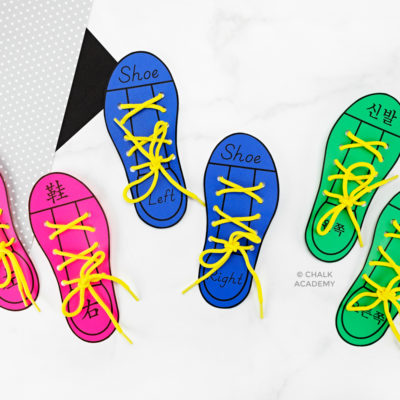 Printable Shoe Lacing Practice for Kids (English, Chinese, Korean) VIDEO