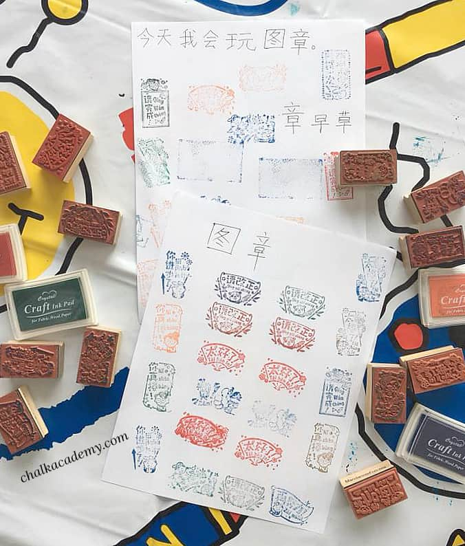Chinese gift for children and teachers: motivational stamps