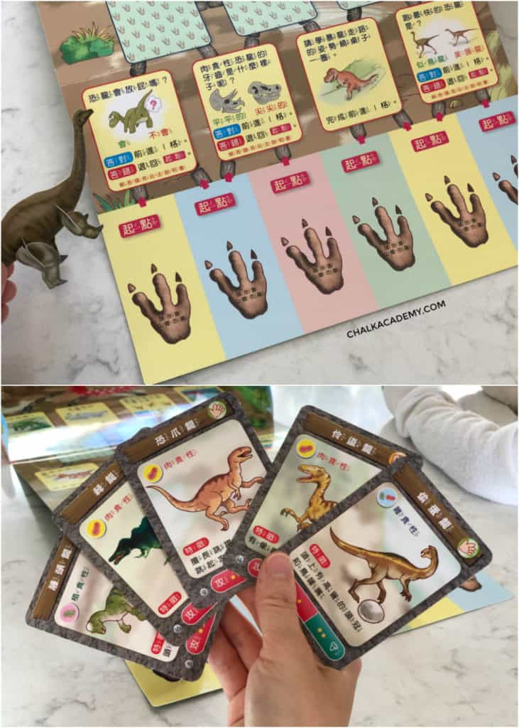 Ciaohu Chinese dinosaur game - traditional Chinese with Zhuyin