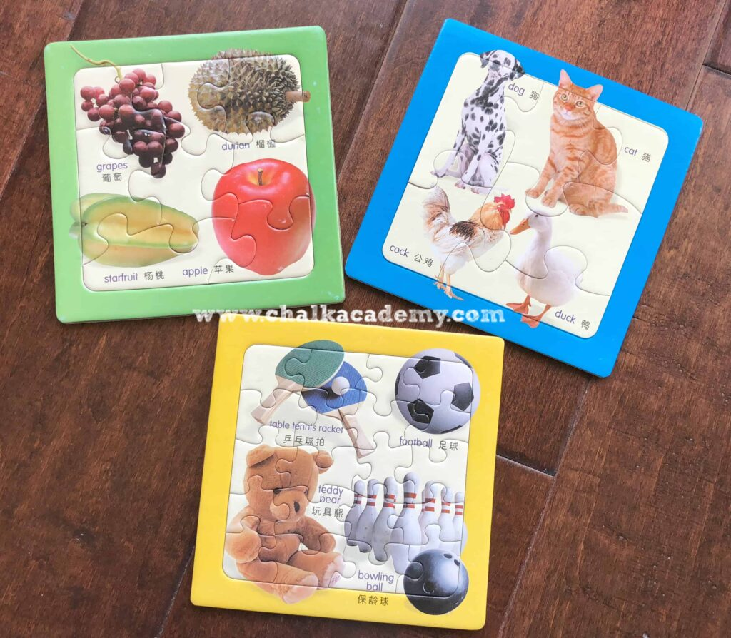 Bilingual Chinese and English puzzles with realistic images