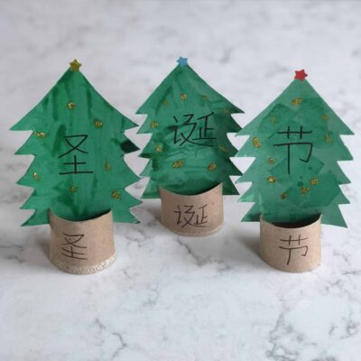 Paper Roll Christmas Trees Word-Matching Game (Multilingual)