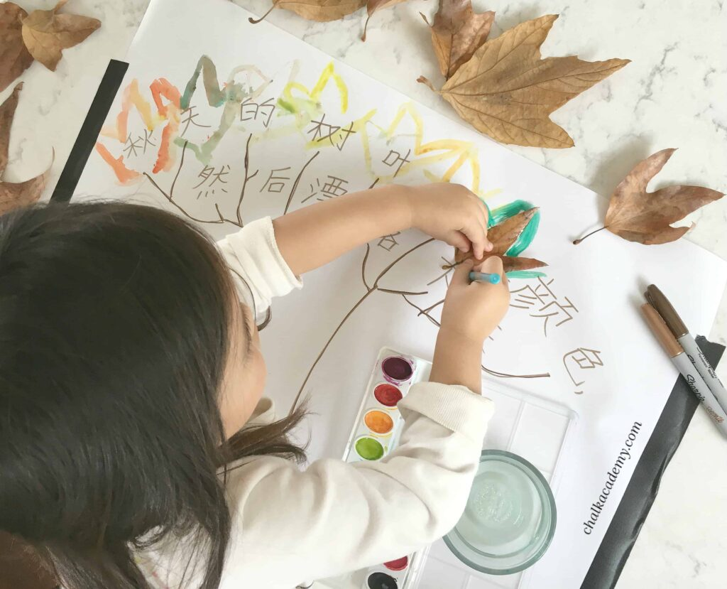 Leaf Painting Chinese Literacy Activity