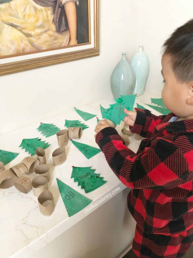 Paper Roll Christmas Trees: A Word-Matching Game in English, Chinese, and Korean