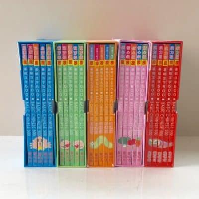 Sagebooks Sage Formula Beginner 500 《基础汉字500》Teach Kids Chinese Characters Reading