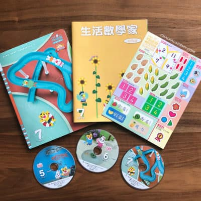 巧虎 (Qiaohu / Ciaohu) Review of Chinese Show and Workbooks for Kids