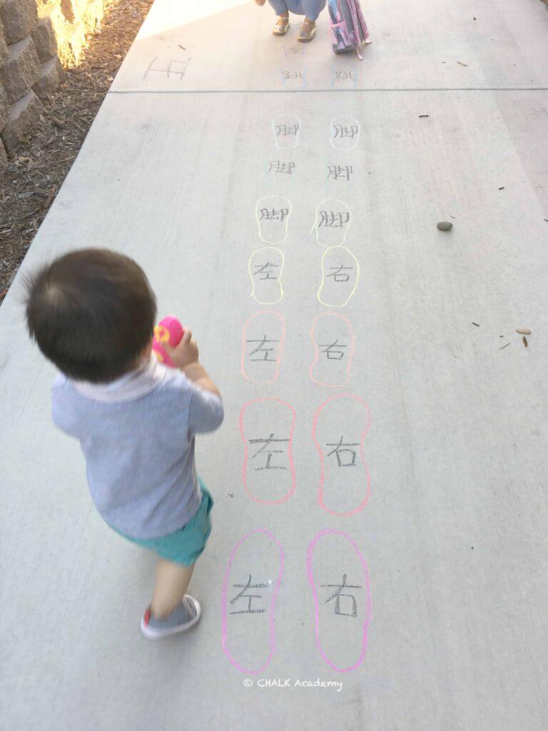 Left Versus Right Footprint jumping!