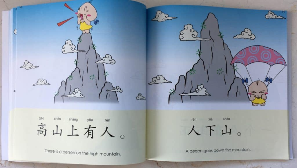 Sagebooks 500 Simplified and traditional Chinese - teach kids how to read Chinese