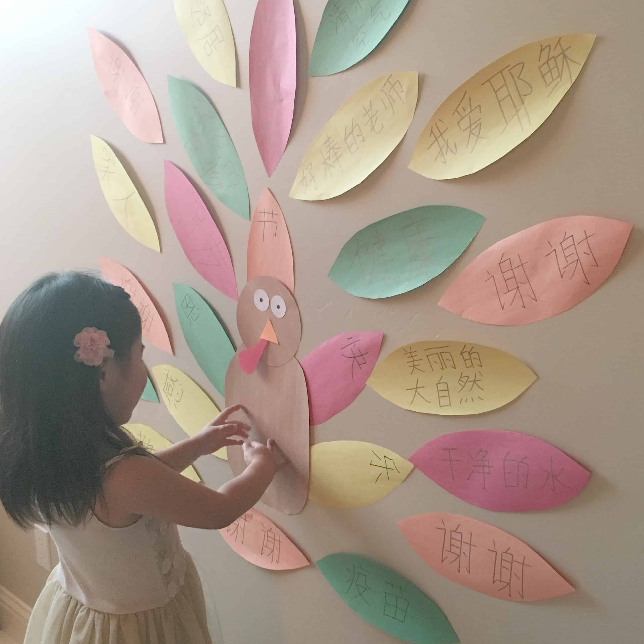 Chinese Thanksgiving Activity: Giant Thankful Wall Turkey!