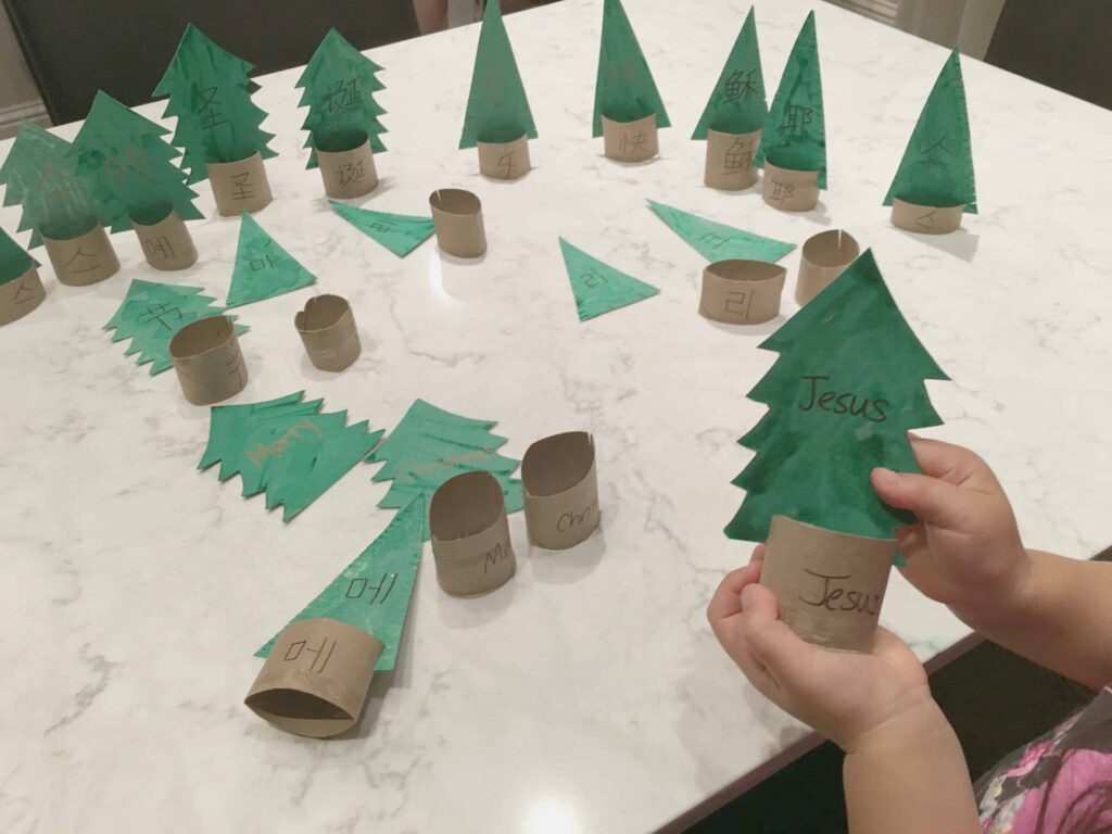 Sight word matching: tree top to tree stump