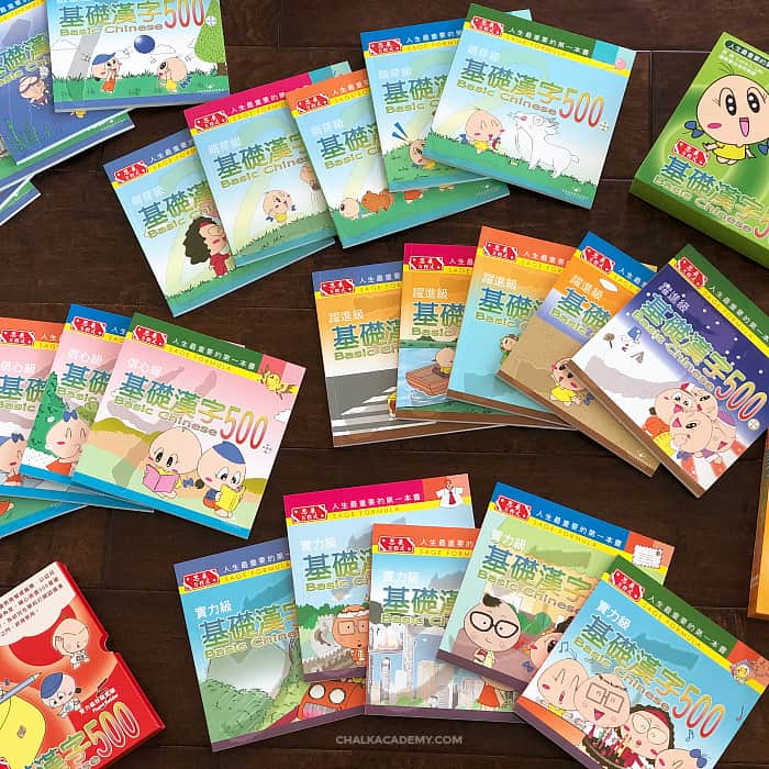 Sagebooks Chinese leveled readers teaches 500 Chinese characters
