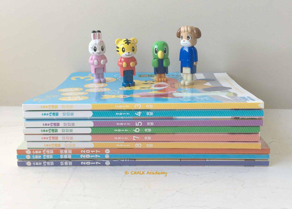 巧虎 (Qiaohu, Ciaohu) Chinese Show for Children; Chinese workbooks and toys