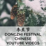 Dongzhi festival youtube videos