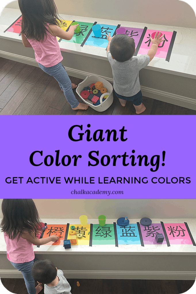 GIANT COLOR SORTING - GET ACTIVE WHILE LEARNING COLORS
