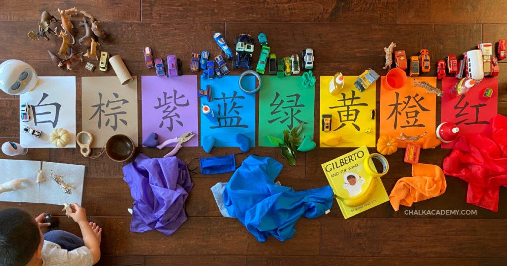 Fun bilingual color sorting activities for kids