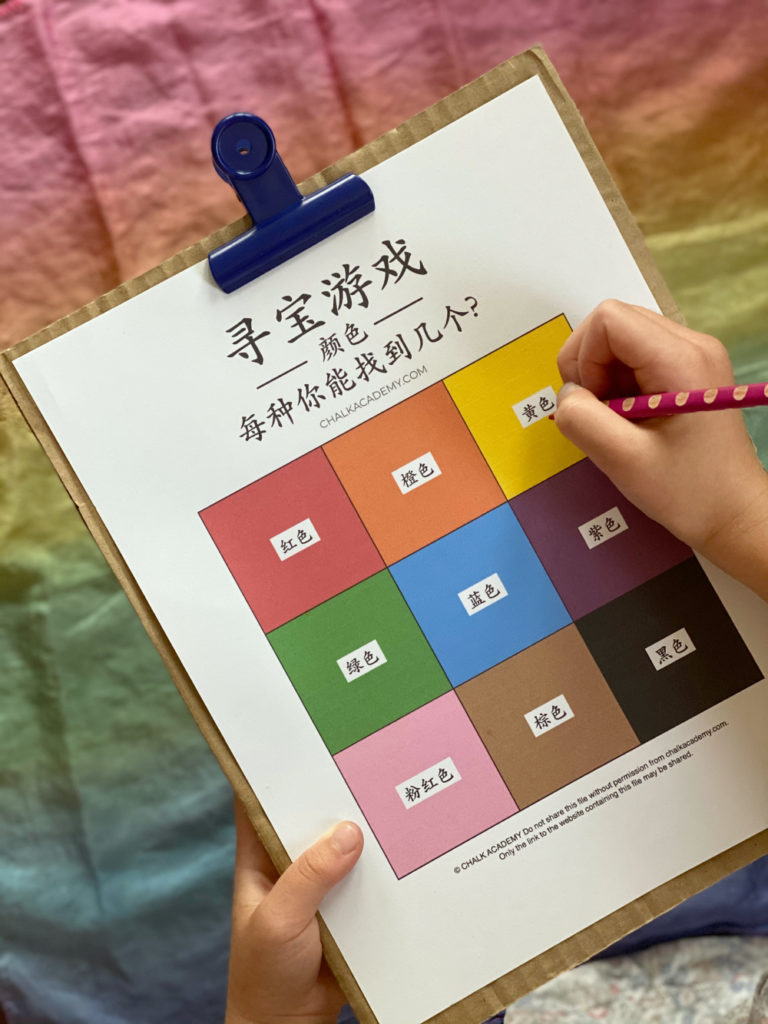 Color scavenger hunt - free printable for toddlers and preschoolers in Chinese, English, Korean