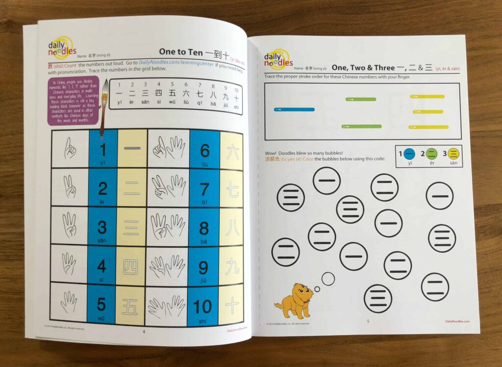 Daily Noodles Numbers and Math Book