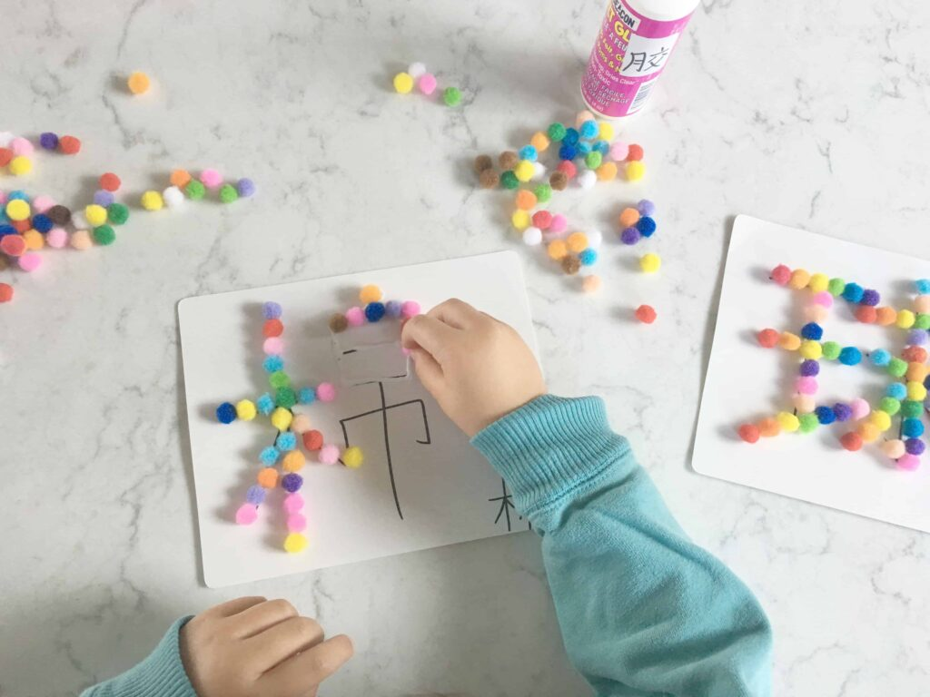 Chinese Activity for Kids: Writing with pom poms!