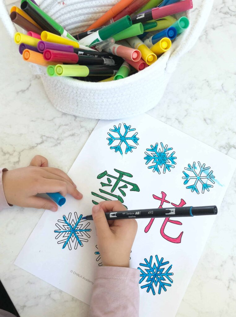 Chinese coloring sheets - winter snowman snowflake theme