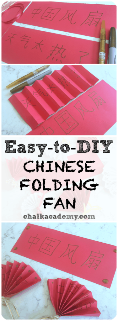 Easy-to-DIY Chinese Folding Fan