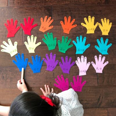 Counting with Felt Hands – A Hands-On Math Activity!